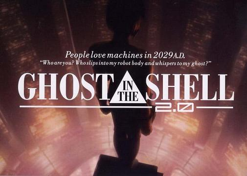 "lagu pembuka film anime ""Ghost in the Shell""(Koukakukidoutai)"